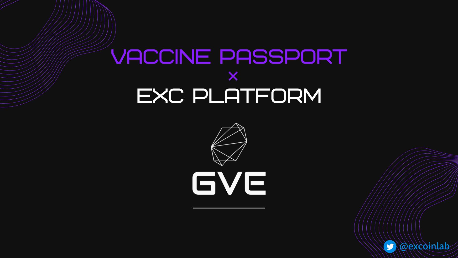 GVEが開発するワクチンパスポートの展望【英国アストン大学も注目】